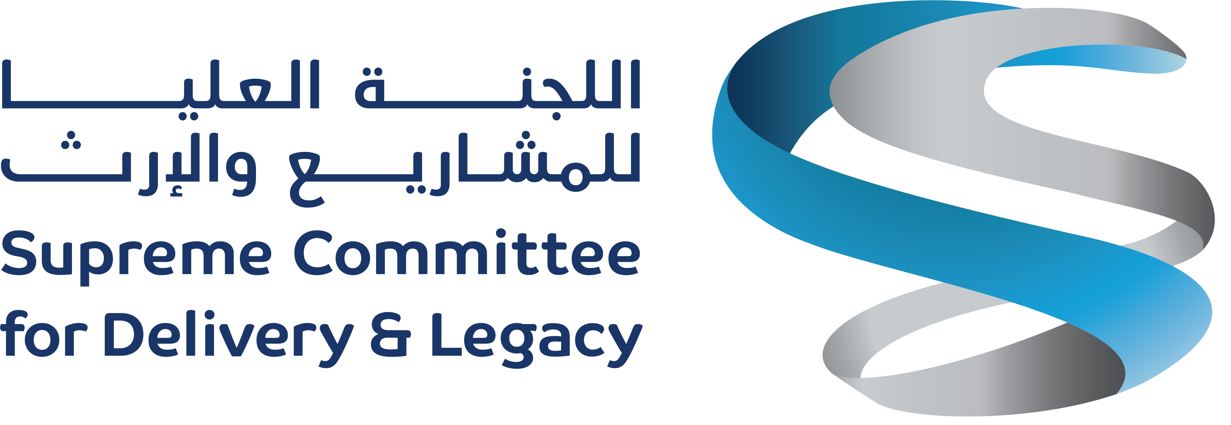 Qatar 2022 Supreme Committee for Delivery and Legacy